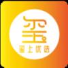 玺上购物安卓app