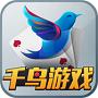 千鸟游戏手机版下载