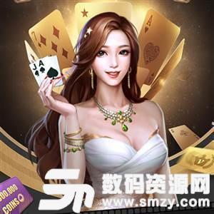 七七棋牌游戏手机版下载