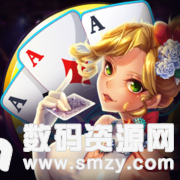 亿进棋牌游戏手机版下载