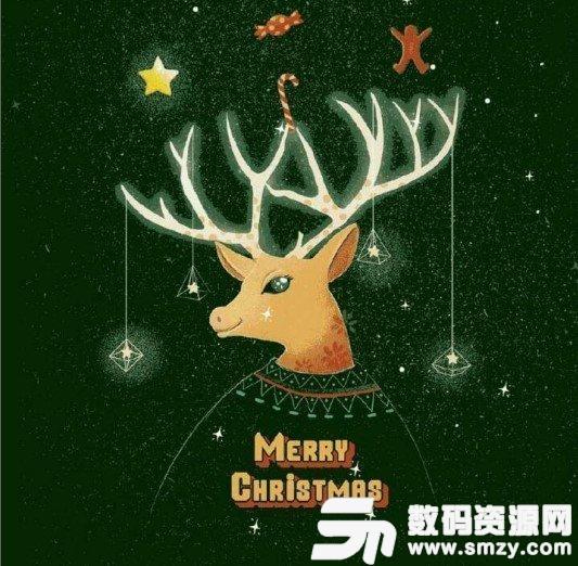 抖音圣诞节壁纸最新版