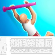 健身單杠大冒險最新版