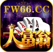 大富翁棋牌手機版最新版