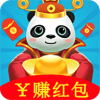 全民养熊猫最新版(生活休闲) v1.0 安卓版