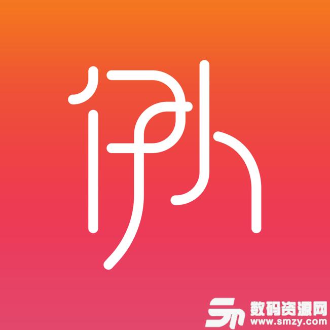 伊人小说手机版下载