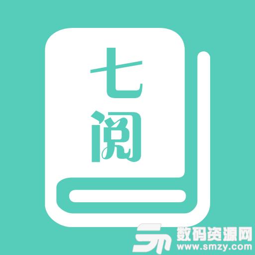 七閱小說手機版下載