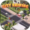 市交通驾驶最新版