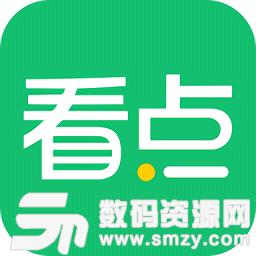 中青閱讀最新版