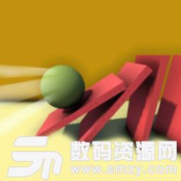 全民多米诺粉碎最新版(生活休闲) v0.0.2 安卓版