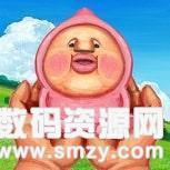 与屁桃玩游戏迷你游戏集最新版