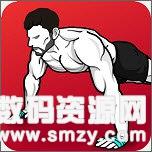 255小虎健身最新版