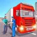 城市卡车司机模拟器最新版