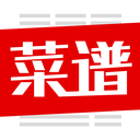 菜谱大全app最新下载