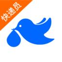 菜鸟包裹侠app下载最新版本