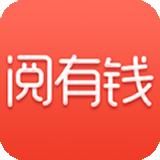 赚钱阅有钱app官方最新版下载