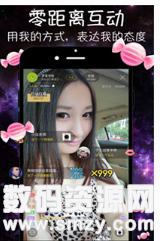 大秀盒子手机版(影音播放) v4.2.9 安卓版
