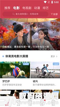 麻花影视优化版免费版(影音播放) v2.7 安卓版