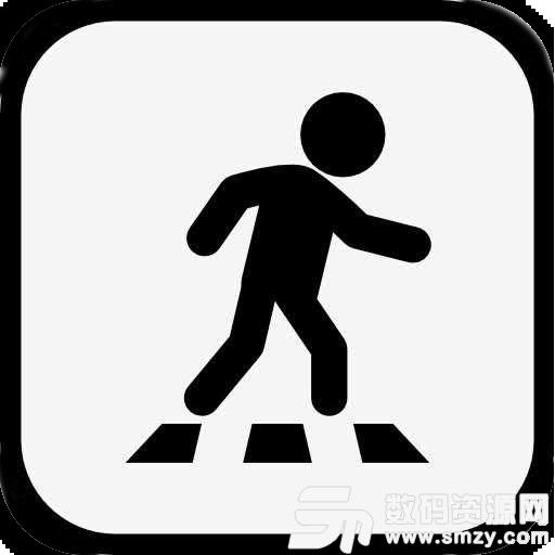 爱计步运动最新版