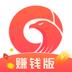 极鹰浏览器安卓手机app下载|