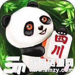 熊猫麻将游戏官方版最新版
