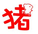 豬豬視頻最新版(影音播放) v1.1 免費版