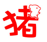 �i�i��l最新版(影音播放) v1.1 免�M版