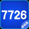7726游戲盒手機版下載