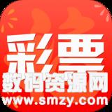 彩8娛樂app手機版下載
