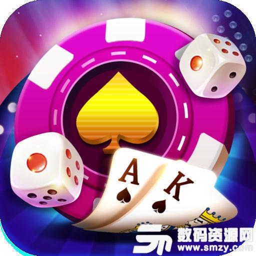十大娱乐棋牌手机版下载