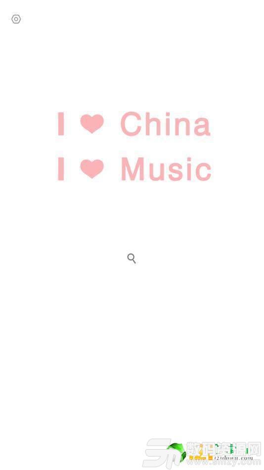 一首音乐图2