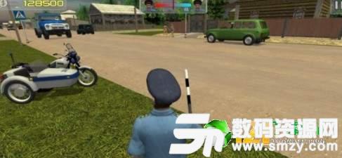 交通警察模拟器图1