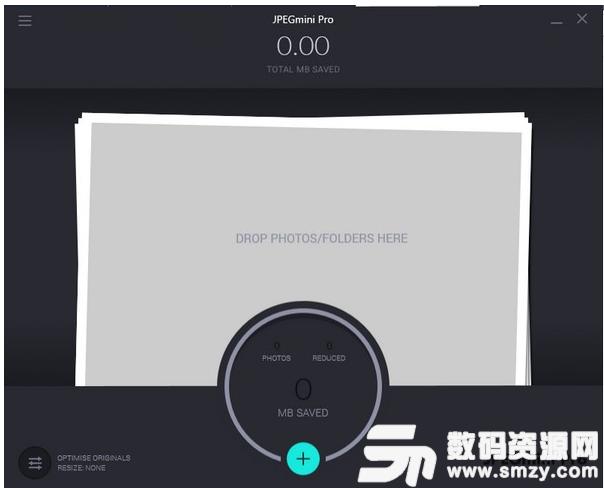 JPEGmini Pro最新版