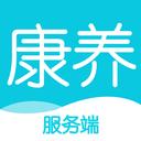 康养护照服务端app最新版