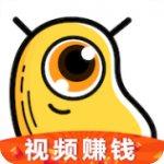 长豆短视频app官方最新版下载