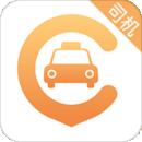 速的司机手机app