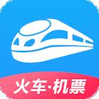 智行火车票下载