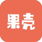 果壳追剧app最新版