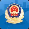 河北交警在线app下载