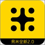 易米國際商城app最新版