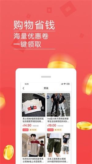 美日生活免费版(网络购物) v2.2.3 手机版