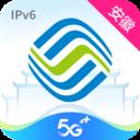 移动惠生活app最新下载