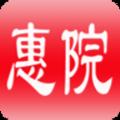 惠院購物手機版app