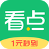 中青看点最新版(资讯阅读) v1.8.1 安卓版