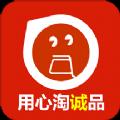 淘诚品购物app最新版