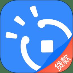 钱站爱钱进app下载