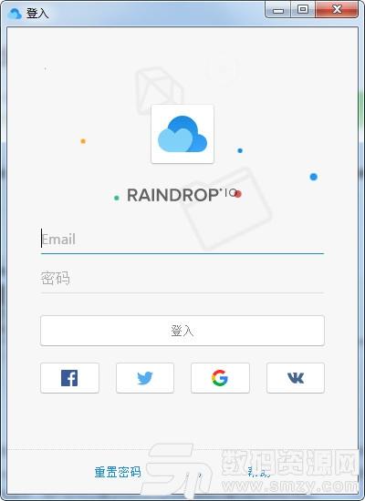 Raindrop.io绿色版