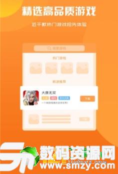 集賢游官方版