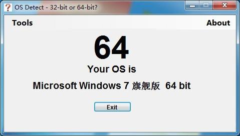 OS Detect绿色版