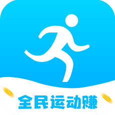 全民運動賺手app官方最新版下載