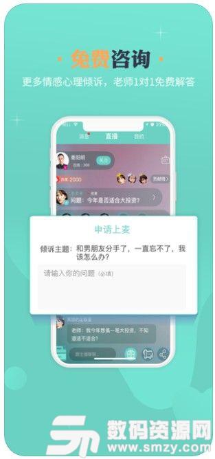 小美FM手机版